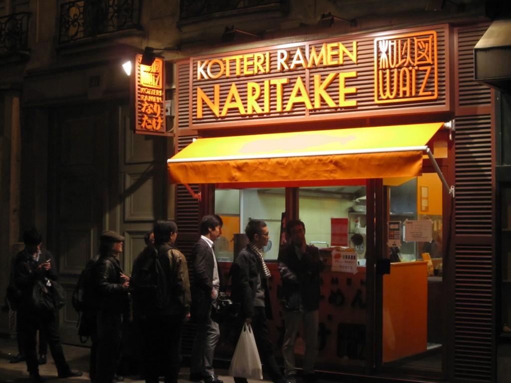 Naritake_1