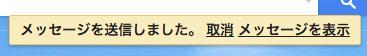 gmail1_3