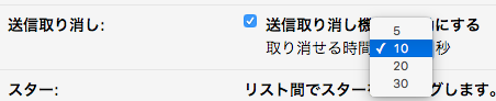 gmail1_1