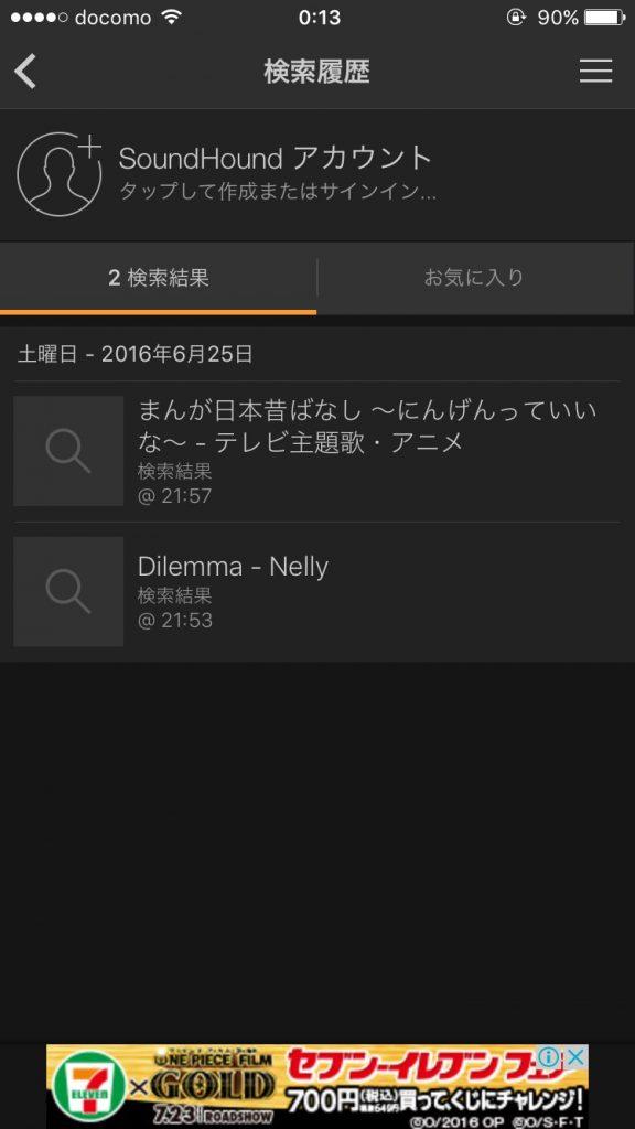 kyokumei_4