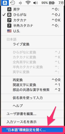 hankaku_1