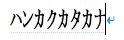 hankaku_4