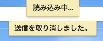 gmail1_5