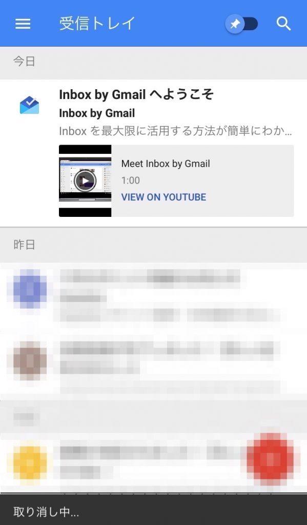 gmail1_6