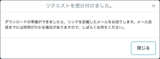 old_tweet_3