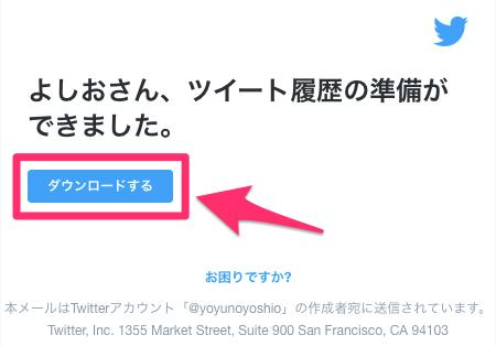 old_tweet_4